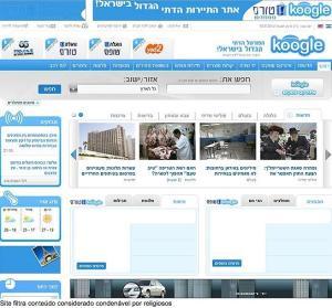 "Folha Online - Informática - ""Google kosher"" filtra conteúdo proibido por judeus ultraortodoxos - 15:06:2009_1245543949598"