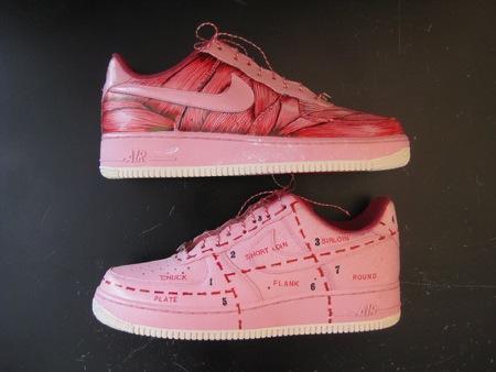 Nikebutcher