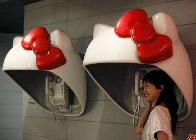 Hello Kitty Telephone Booth - Hello Kitty Hell